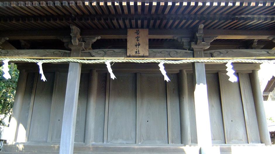 mishima-10-20140117