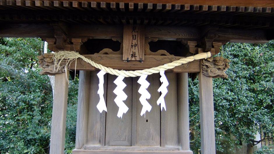 mishima-11-20140117